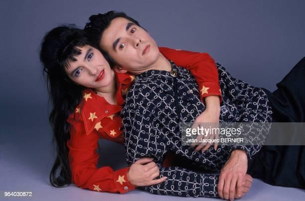 Le groupe Luna Parker composé de Rachel Ortas et de Éric Tabuchi à Paris le 9 février 1987 France