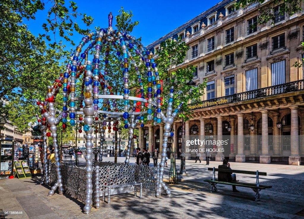 Comédie Française à Paris : News Photo