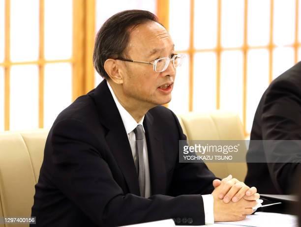 Le ministre des affaires étrangères chinois Yang Jiechi le 27 février 2020 à Tokyo, Japon.