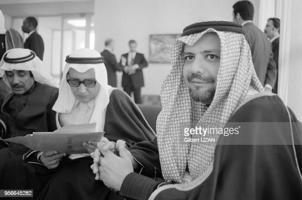 Le ministre du pétrole saoudien Sheikh Ahmed Zaki Yamani lors du sommet de l'OPEP à Alger en mars 1975 Algérie