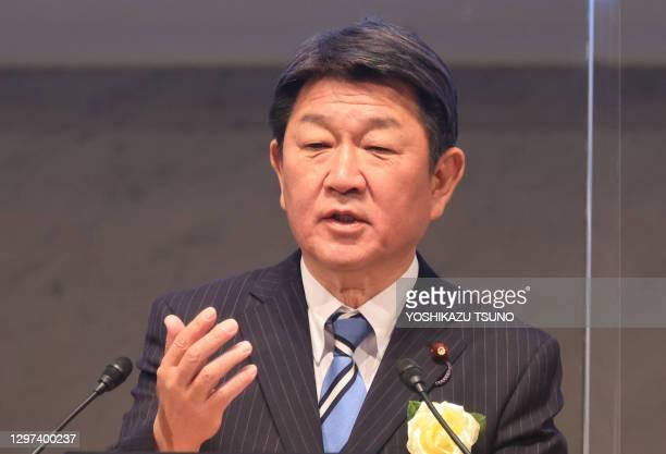 Le ministre japonais des affaires étrangères Toshimitsu Motegi le 24 décembre 2020, Tokyo, Japon.