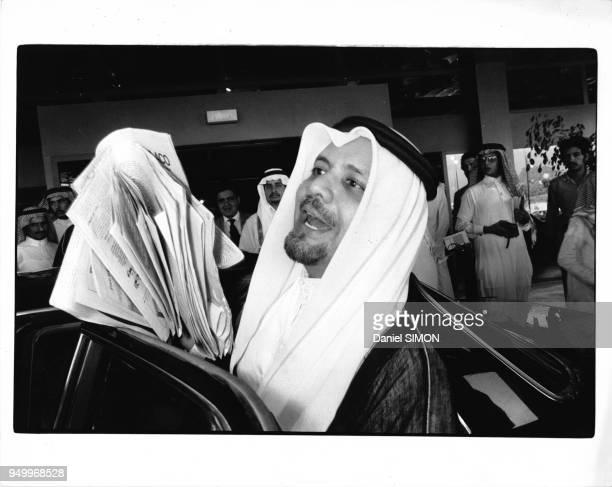 Le Ministre saoudien du Pétrole Sheikh Ahmed Zaki Yamani lors d'une conférence de presse le 9 mai 1980 à Taïf en Arabie Saoudite