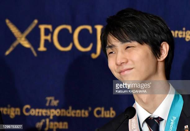 Le patineur japonais Yuzuru Hanyu, médaille d'or de patinage artistique aux jeux olympiques d'hiver de PyeongChang lors d'une conférence de presse le...