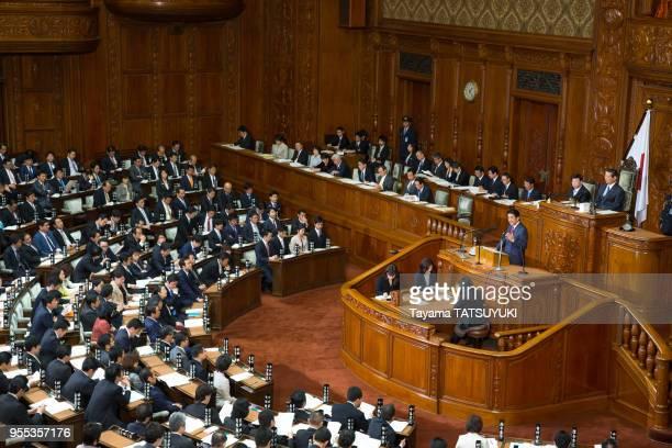 Le premier ministre japonais Shinzo Abe prononce un discours devant la 'Diète' le 12 février 2015 Tokyo Japon