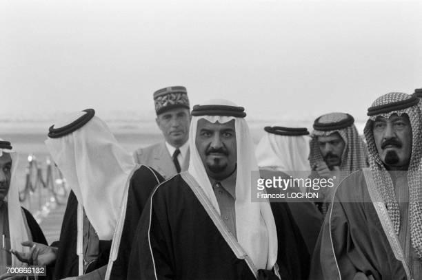 Le prince Abdullah bin Abdulaziz alSaud et le prince Sultan ben Abdelaziz Al Saoud lors de la visite officielle de Giscard d'Estaing à Riyadh le 10...