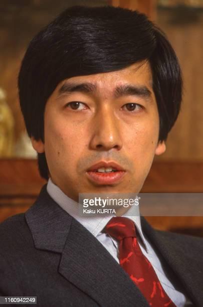 Le prince impérial Norihito de Takamado à Tokyo le 27 novembre 1987 Japon