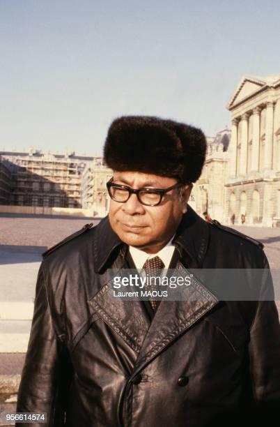 Le roi des îles Tonga Tupou IV lors de sa visite en France le 28 novembre 1979 à Versailles.