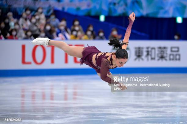 Lea Serna of France competes in the Ladies Single Free Skating on day three of ISU World Team Trophy at Maruzen Intec Arena Osaka on April 17, 2021...