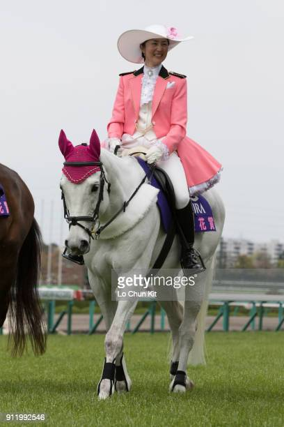 Lead horse at the turf track before the Oka Sho Japanese 1000 Guineas at Hanshin Racecourse Japan at Hanshin Racecourse on April 12 2015 in...