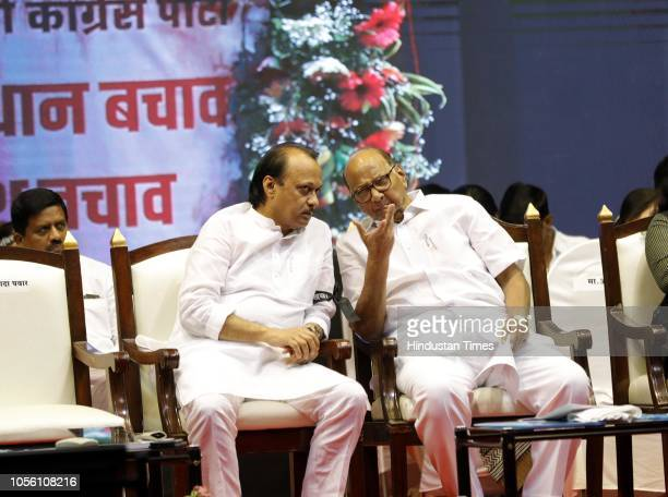 NCP leader Ajit Pawar and NCP President Sharad Pawar and Foziya Khan during NCP Save The Constitution March to protest against the Government at...