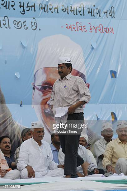 AAP leader Arvind Kejriwal during his election campaign at Bapu Nagar on March 8 2014 in Ahmedabad India Kejriwal is on a four day visit to Gujarat...