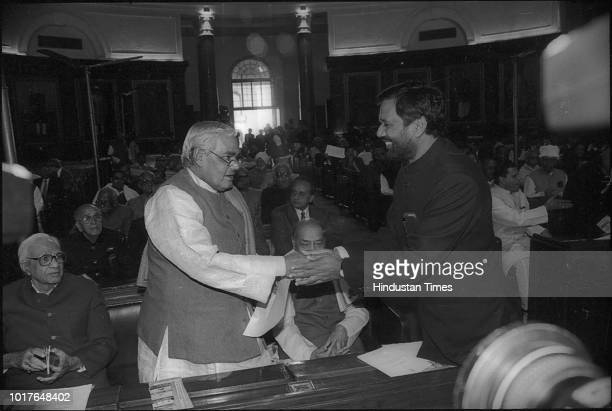 BJP Leader Atal Bihari Vajpayee with Ram Vilas Paswan during 50th Year of Independence Day Parliament House Function Former prime minister Atal...