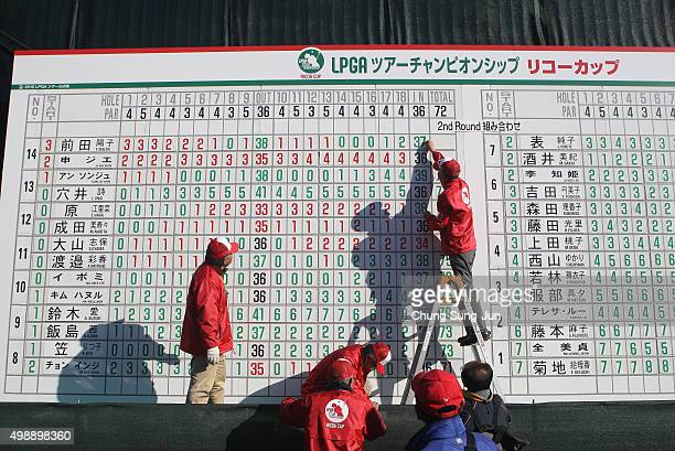 Leader board operators change a score near the 18th green during the second round of the LPGA Tour Championship Ricoh Cup 2015 at the Miyazaki...