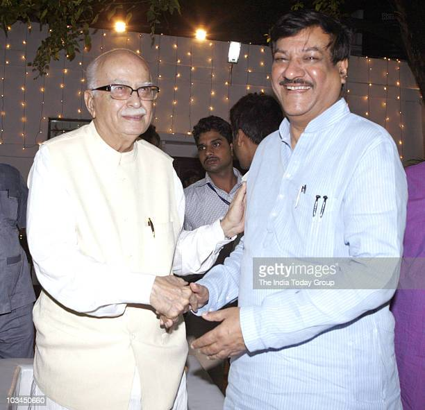 BJP leader L K Advani and Minister of State in the PMO Prithviraj Chauhan at the Iftar party