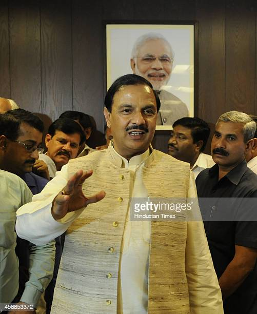 BJP leader Mahesh Sharma takes charge as Minister Of State For Civil Aviation at Rajiv Gandhi Bhawan on November 12 2014 in New Delhi India He also...