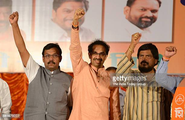 Leader of Opposition in Maharashtra Legislative Council and BJP member Vinod Tavade Shiv Sena president Uddhav Thackeray and RPI supremo Ramdas...