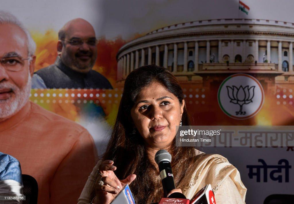 IND: Press Conference Of BJP Leader Pankaja Munde