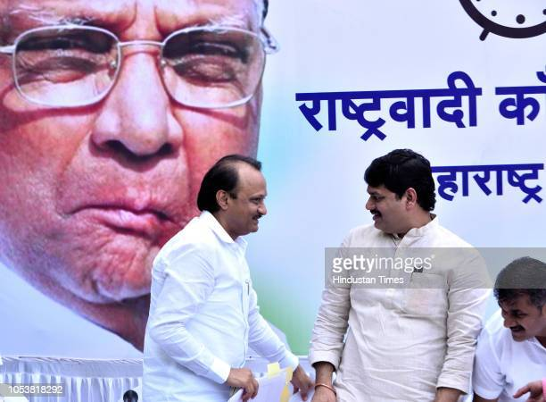 NCP leaders Ajit Pawar and Dhananjay Munde during a press conference at Mantralaya on October 25 2018 in Mumbai India Dhananjay Munde demanded an...