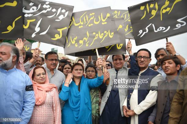 Leaders and activists of Pakistan Muslim League Nawaz party protest during the case hearing of the former Pakistani Prime Minister Nawaz Sharif at...