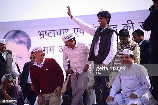 Kumar Vishwas Pictures and Photos - Getty Images