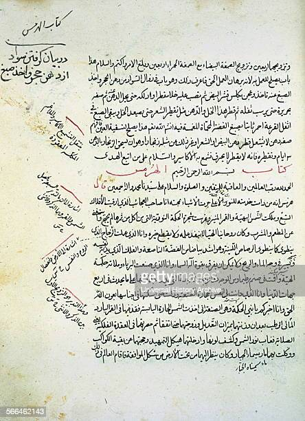 A leaf from a composite volume of alchemical treatises The lower half is the beginning of Kitab alHirmis an untitled alchemical treatise attributed...
