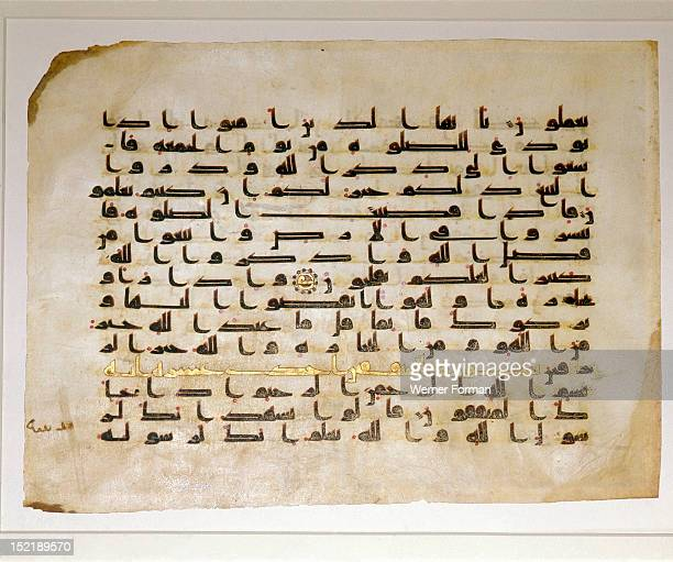 A leaf from a Koran written in Kufic script, Black and gold