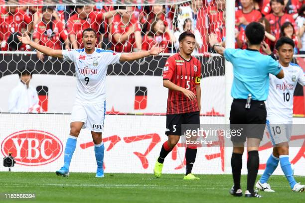 Leandro Damiao of Kawasaki Frontale protests to referee during the JLeague Levain Cup Final between Consadole Sapporo and Kawasaki Frontale at...