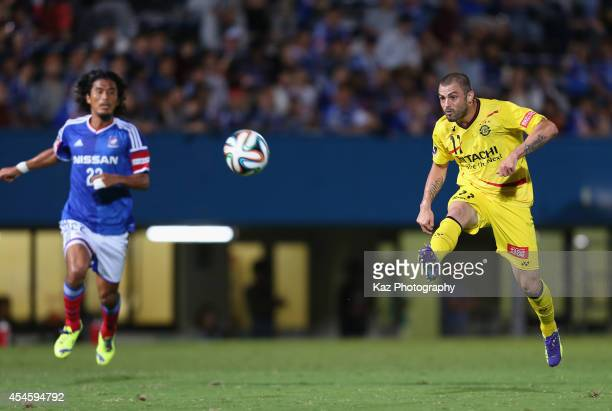 Leandro Montera da Silva of Kashiwa Reysol scores his team's first goal during the JLeague Yamazaki Nabisco Cup semifinal first leg match between...