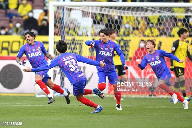 Leandro of FC Tokyo celebrates after scoring his team's first goal during the J.League YBC Levain Cup final between Kashiwa Reysol and FC Tokyo at...