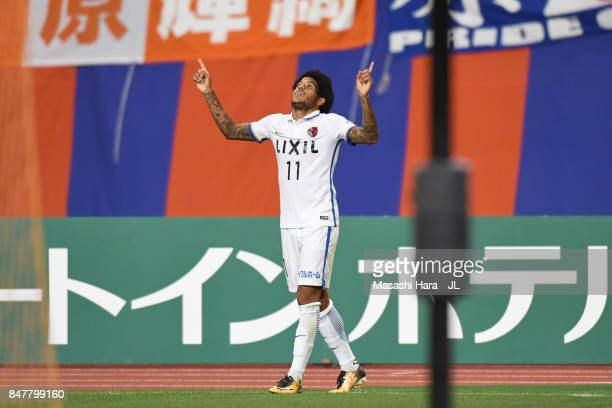 Leandro of Kashima Antlers celebrates scoring his side's second goal during the JLeague J1 match between Albirex Niigata and Kashima Antlers at Denka...