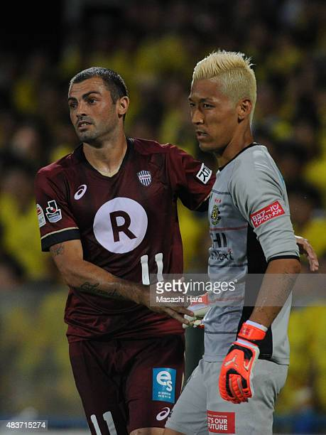Leandro of Vissel Kobe and Takanori Segeno of Kashiwa Reysol look on during the JLeague match between Kashiwa Reysol and Vissel Kobe at Hitachi...