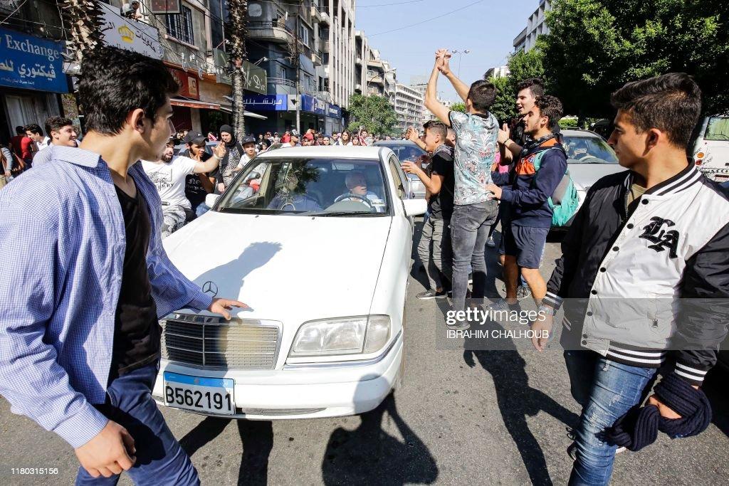 LEBANON-POLITICS-DEMO-EDUCATION : News Photo