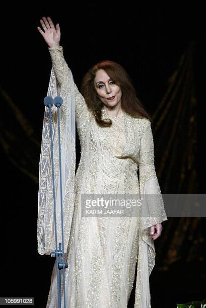Lebanese diva Fairuz salutes the audience at the end of her concert in Doha late 13 March 2003 The Arab world's most renowned living singer...