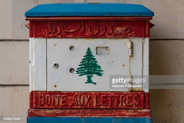 lebanese mailbox with national flag, byblos, lebanon - lebanon stock photos and pictures