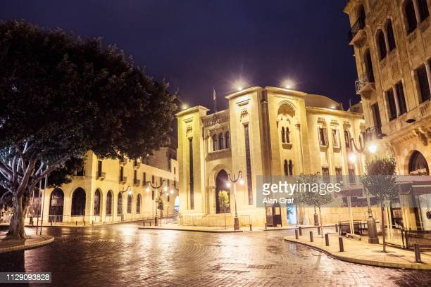 lebanese parliament building in nejmeh square at night, beirut, lebanon - beirut stock pictures, royalty-free photos & images