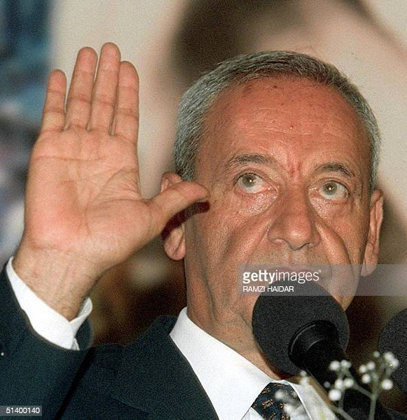 Lebanese parliament speaker and head of the Amal Shiite movement Nabih Berri addresses in Beirut 31 August 1999 a rally commemorating the missing of...