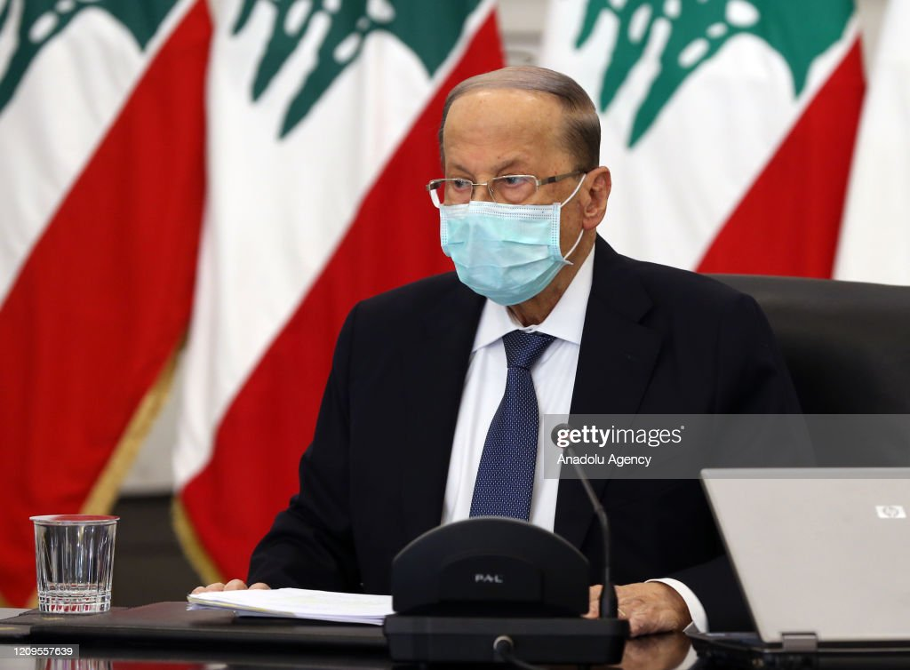Cabinet meeting in Lebanon : News Photo
