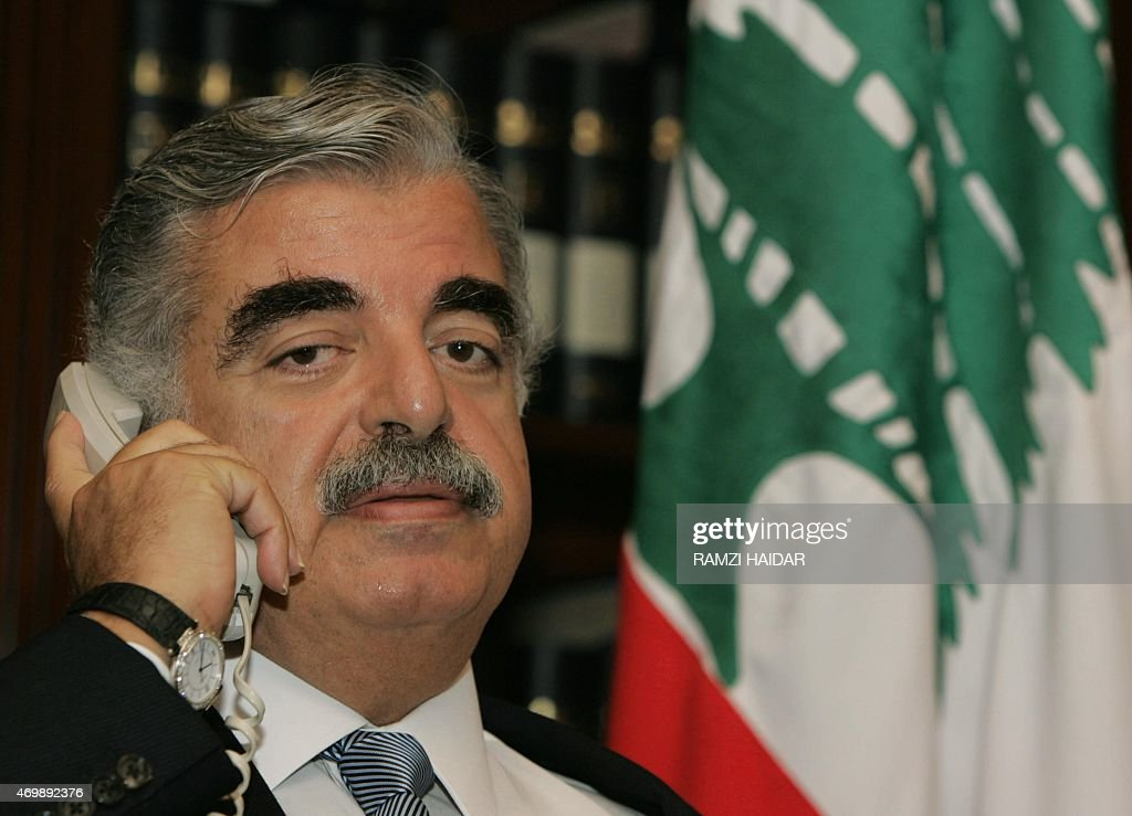 LEBANON-UN-HARIRI : News Photo