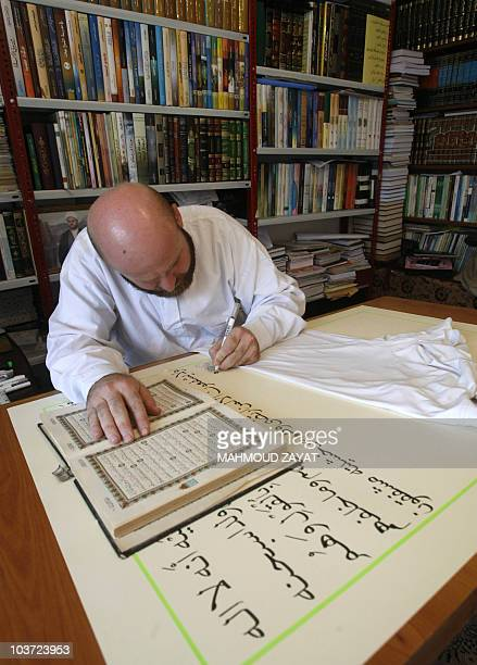 Lebanese Sheikh Hussein Zayat 34yearsold a calligrapher copies out pages of the Muslim holy book the Koran on sheets of paper 102x72 centimeters on...