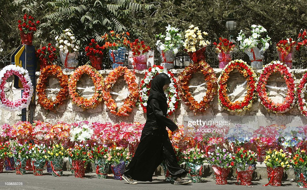 Cool Display Eid Al-Fitr Decorations - lebanese-woman-walks-past-displayed-artificial-flowers-used-to-of-picture-id103833225?k\u003d6\u0026m\u003d103833225\u0026s\u003d612x612\u0026w\u003d0\u0026h\u003dSEUklkMB80d5w_m69Flx62Orxv9ym1xHucsh3M6XbVA\u003d  You Should Have_191762 .com/photos/lebanese-woman-walks-past-displayed-artificial-flowers-used-to-of-picture-id103833225?k\u003d6\u0026m\u003d103833225\u0026s\u003d612x612\u0026w\u003d0\u0026h\u003dSEUklkMB80d5w_m69Flx62Orxv9ym1xHucsh3M6XbVA\u003d