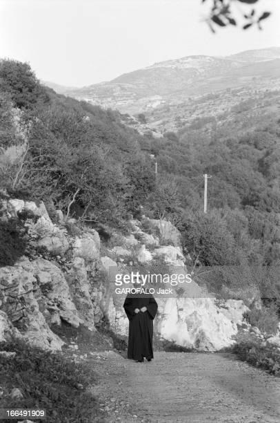 Lebanon War Liban 6 mars 1978 Guerre du Liban Conflits intérieurs attentats et milices le père Charbel KASSIS supérieur général de l'Ordre Maronite...