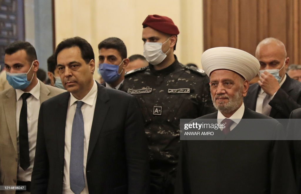 LEBANON-RELIGION-ISLAM-EID-HEALTH-VIRUS : Nachrichtenfoto