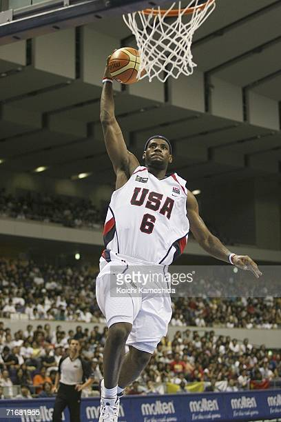 LeBron James of the USA Basketball Team shoots against China during the preliminary round of FIBA World Championships 2006 on August 20 2006 in...