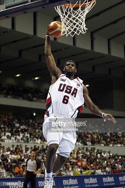 LeBron James of the USA Basketball Team shoots against China during the preliminary round of the 2006 FIBA World Championships on August 20 2006 at...