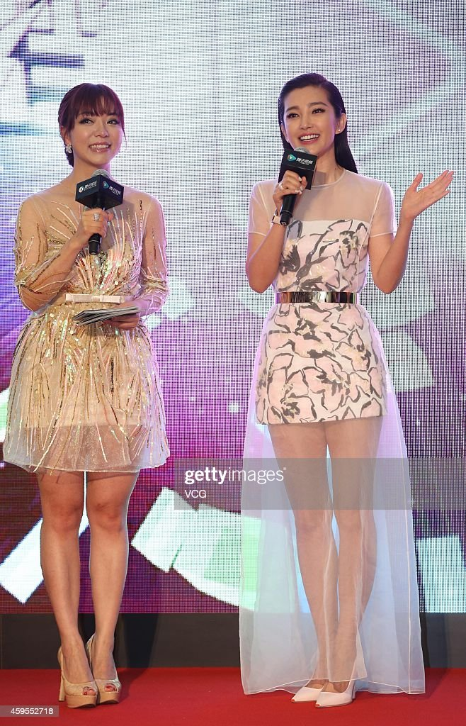 Lee Bingbing attends 2015 Star Awards Ceremony Of Tencent on November 25, 2014 in Beijing, China.