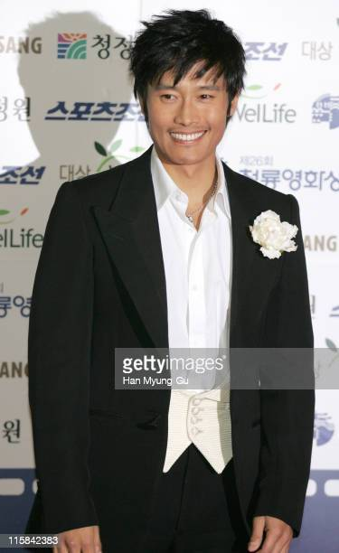 Lee Byung-Hun during 26th Annual Blue Dragon Film Awards - Arrivals at Youido, KBS Hall in Seoul, South, South Korea.