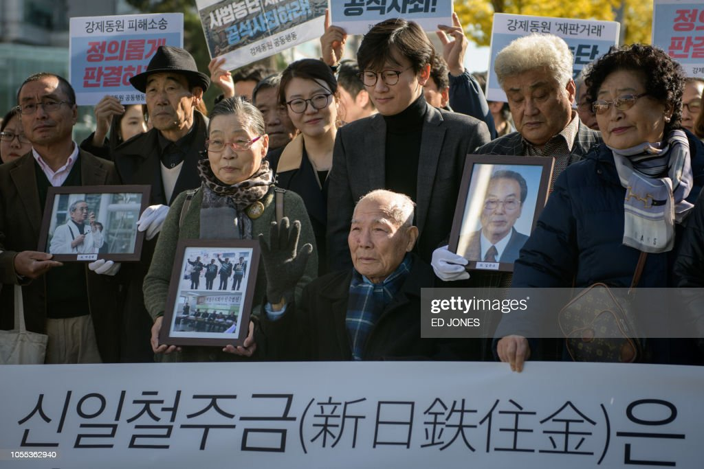 SKOREA-JAPAN-DIPLOMACY-COURT : News Photo