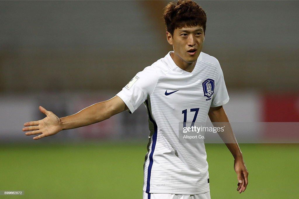 Syria v South Korea - 2018 FIFA World Cup Qualifier