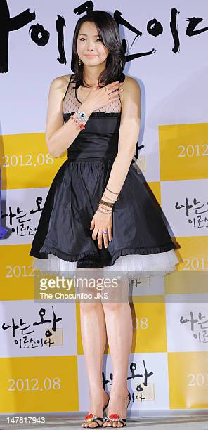 Lee Ha-Nui attends movie 'I Am A King' press conference at Gun Dae Lotte Cinema on June 26, 2012 in Seoul, South Korea.