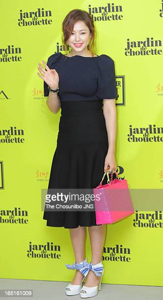 Lee Ha-Nui attends the 'Jardin de chouette' collection during Seoul Fashion Week F/W 2013 at IFC Mall on March 29, 2013 in Seoul, South Korea.